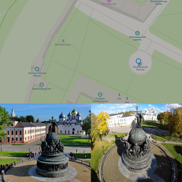 Памятник Тысячелетие России где находится