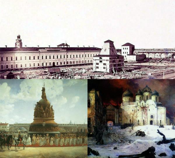 Памятник Тысячелетие России автор