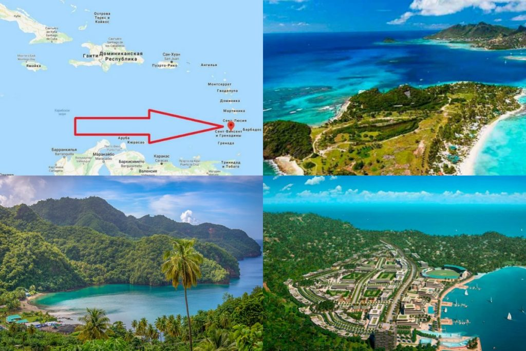 Сент-Винсент и Гренадины фото